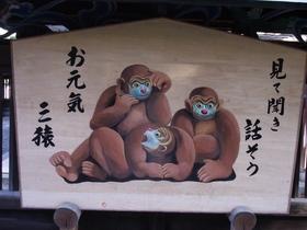 genkisaru-kanban