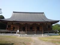 Gotikokubunji